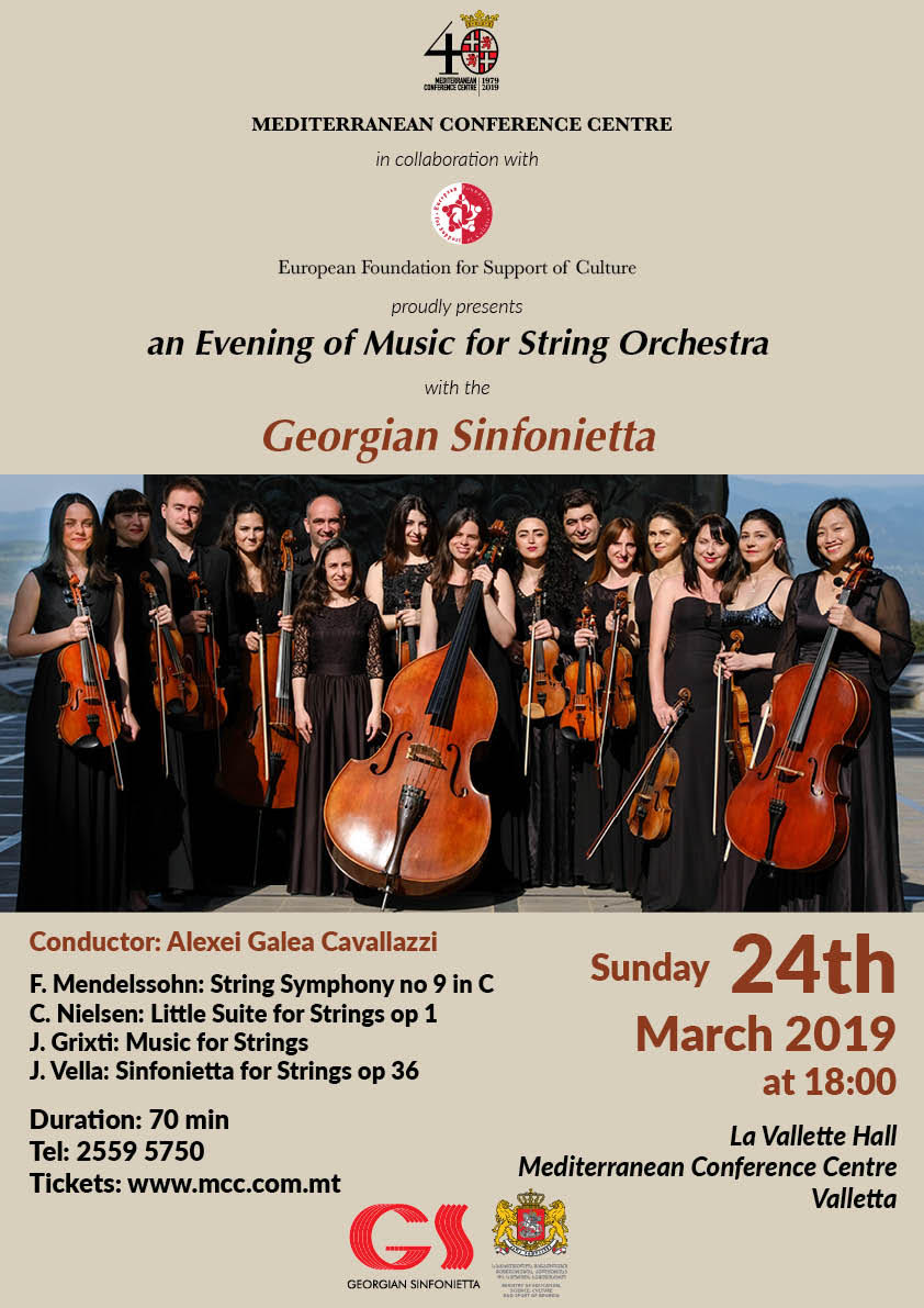 MUSIC FOR STRING ORCHESTRA flyer