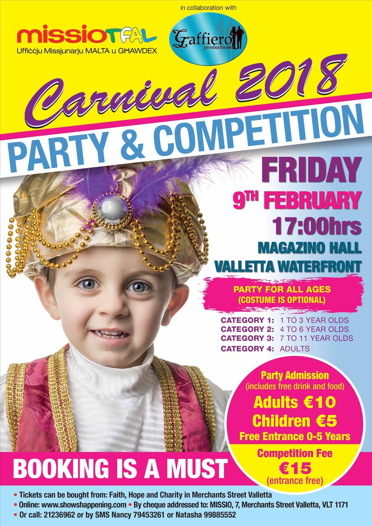 Junior Carnival 2017 flyer