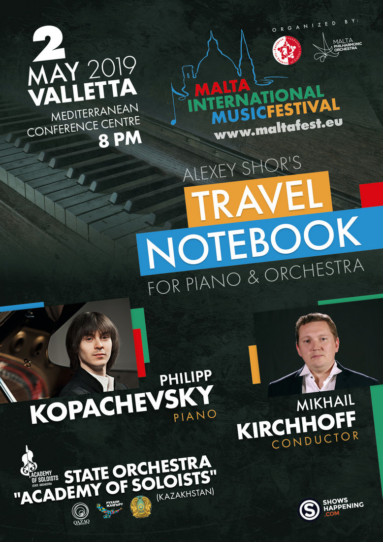 Travel Notebook flyer