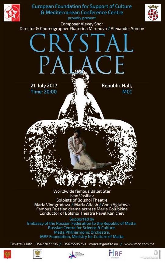 Ballet – Crystal Palace flyer