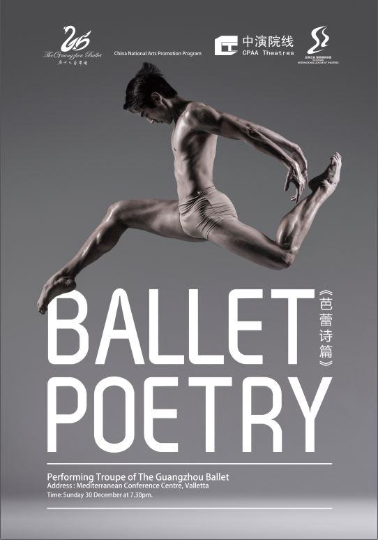 BALLET POETRY flyer