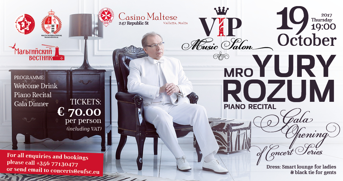 "Gala Opening of Concert Series ""VIP Music Salon"" flyer"